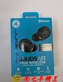 ←南屯手機王→ JLab JBUDS AIR 真無線藍牙耳機【宅配免運費】