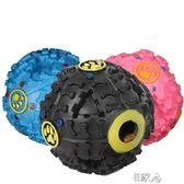 好康618 漏食球 寵物狗玩具怪叫球漏食器玩具球
