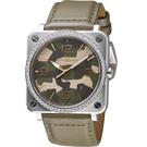 Bell&Ross Instruments系列卡其迷彩鑲鑽石英錶 BRS-CK-ST-LGD/SCA