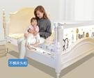 床護欄寶寶防摔床邊床