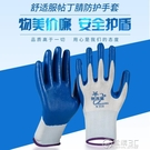 膠手套勞保耐磨工作浸膠帶膠加厚膠皮防水工作干活勞工手套  聖誕節免運
