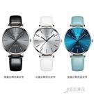 手錶卡迪森品牌新款手錶時尚少女心女士手錶簡約石英錶C6136