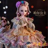 60厘米 芭比娃娃洋娃娃套裝禮盒女孩公主仿真玩具【淘嘟嘟】