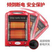 220V迷你烤火爐 取暖器家用小太陽 速熱節能省電台式暖風機小型 露露日記