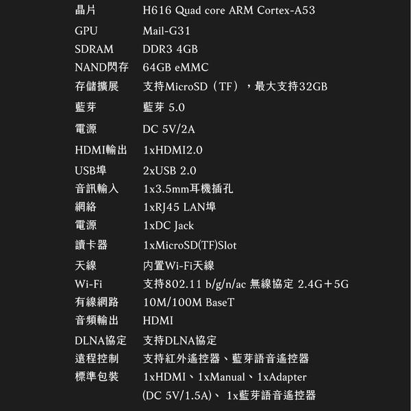 UBOX9 X11 PRO MAX 安博盒子 純淨版 藍牙多媒體 AI語音 電視盒 機上盒 6K高解析 保固一年