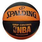 SPALDING  籃球 - 83 081
