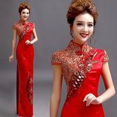 天使嫁衣中式紅色短袖新娘婚禮結婚敬酒服禮服旗袍演出服批發1052