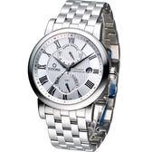 梅花錶 TITITONI Master Series 天文台認證機械腕錶 94982S-387