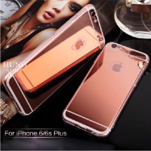 【SZ】iphone 6 plus手機殼 電鍍 鏡面 鏡子 TPU軟殼 iphone 6s Plus手機殼 iphone se 保護套