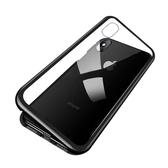 萬磁王 iPhone XR 手機殼 金屬邊框 玻璃背板 玻璃殼 全包 磁吸殼 保護殼 防摔 保護套 限量促銷