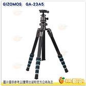 Gizomos GA-23A5 反折三腳架 公司貨 180度反轉收納三腳架 攜帶方便 載重12公斤