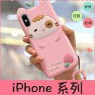 【萌萌噠】iPhone11 Pro Xs...