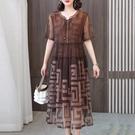 網紗超透氣大碼洋裝/連衣裙女2020夏季新款顯高氣質短袖遮肚顯瘦 快速出貨