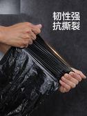 【新年鉅惠】居家家大號垃圾袋廚房加厚捲裝手提式拉圾袋黑色一次性家用塑料袋