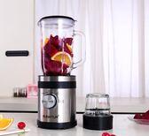 順然真空榨汁機家用多功能水果小型料理機輔食果汁機豆漿炸汁機