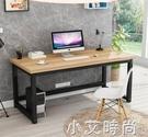 電腦台式桌家用臥室簡約現代經濟型鋼木書桌雙人寫字學習辦公桌子 NMS小艾新品