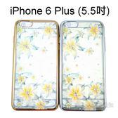 施華洛世奇電鍍邊框軟殼 [雞蛋花] iPhone 6 Plus / 6S Plus (5.5吋)