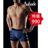 Aubade-壞男人S-M舒棉平口褲(監獄-藍)