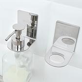 瓶口架 壁掛式 304不銹鋼 耐重 置物架 無痕 沐浴乳架 浴室 免釘黏貼置物掛架【P142】生活家精品