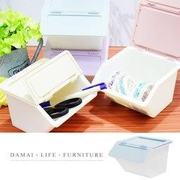 【小麥購物】摺疊掀蓋收納盒 收納盒 收納櫃【Y230】 雜物收納盒 化妝品盒 整理盒 儲物盒