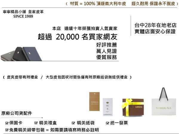 【寧寧精品*台中】SOB DEALL 沙伯迪澳 20501016802 【真皮咖啡色 超薄長夾 可放5.5吋手機皮套】-2