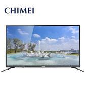 【買就送7-11禮券+免費送到家+24期0利率】CHIMEI 奇美 43吋 4K 液晶電視+視訊盒 TL-43M100 公司貨