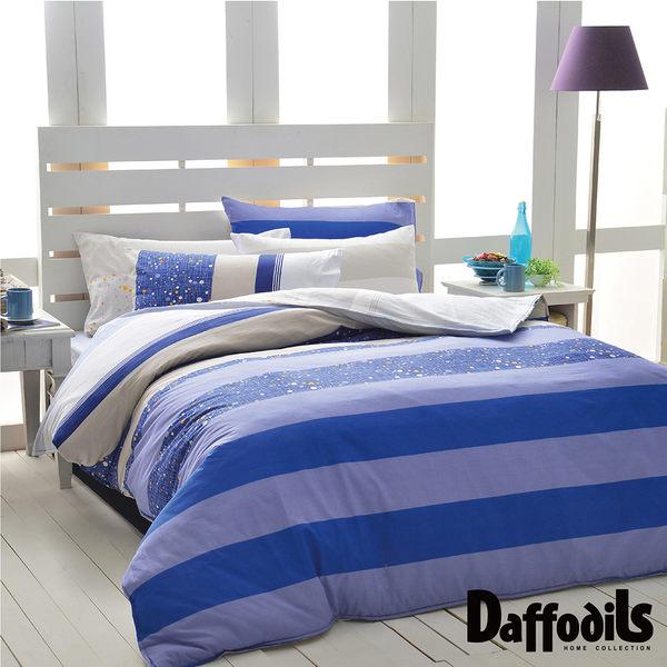 Daffodils《來自星星》雙人加大三件式純棉枕套床包組.精梳純棉/台灣精製