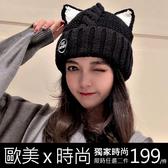 克妹Ke-Mei【AT56965】採購手提帶回卡娃伊立體貓耳毛線帽