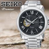 SEIKO日本精工Premier開芯鏤空自動上鍊機械紳士腕錶4R39-00S0D/SSA371J1公司貨