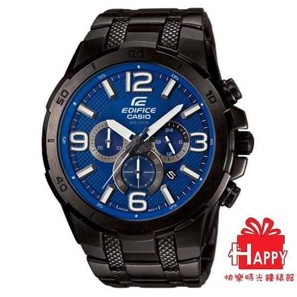 EDIFICE卡西歐CASIO賽車仿輪胎壓紋設計計時腕錶 EFR-538BK-2A -黑X藍