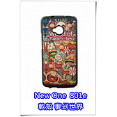 htc New One (M7) 801e 手機殼 軟殼 保護套 01 夢幻世界