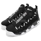 Nike Air More Money 黑 白 氣墊 復古籃球鞋 男鞋 休閒鞋 【PUMP306】 AJ2998-001