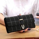 新款個性時尚簡約大氣疊磨砂黑色錢夾錢包女長款【滿1元享受88折優惠】