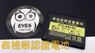 【金品商檢局認證高容量】適用HTC A515C CDMA 亞太野火機 HD7 1050MAH 手機充電 電池 鋰電池
