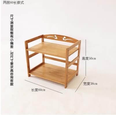 百山九川楠竹微波爐架廚房置物架實木層架儲物架收納架子 兩層60cm長