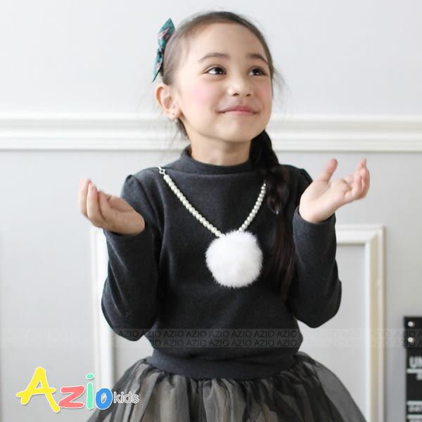 《美國派 童裝》上衣 氣質純色毛球珍珠項鍊棉質長袖上衣(深灰)