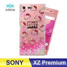 SONY XZ Premium 手機殼 ...