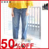 男友褲 高腰牛仔褲 美國棉 日本品牌【coen】