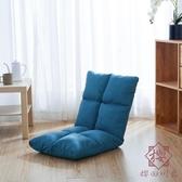 榻榻米坐墊靠背一體可折疊拆洗地板坐墊靠墊【櫻田川島】