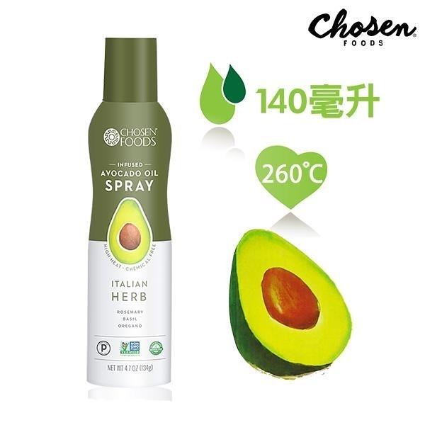 【南紡購物中心】【Chosen Foods】噴霧式酪梨油-義式香草風味1瓶 (140毫升)