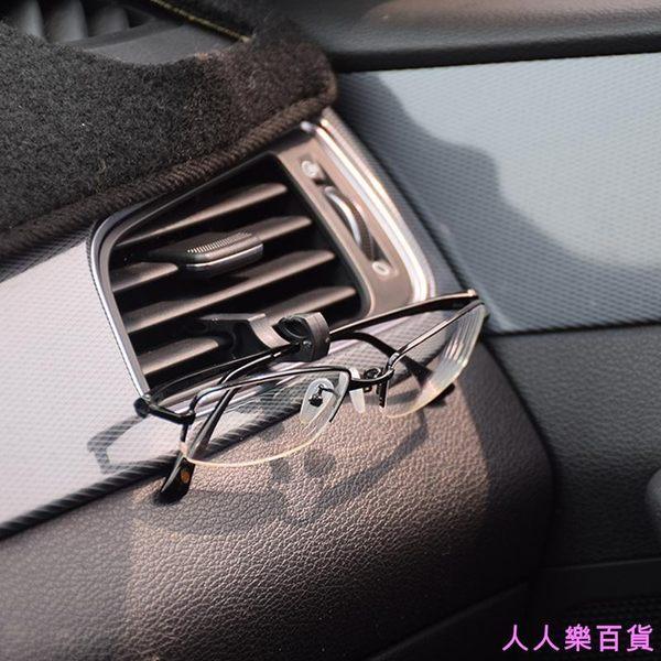 汽車出風口手機架車載多功能手機架子創意車內固定導航支架