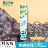 英國Batiste乾洗髮-極致修護200ml