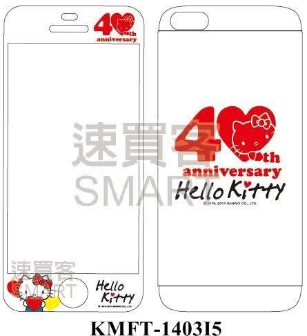 Hello Kitty 三麗鷗正版授權 iphone 5/5S 雙面彩繪螢幕貼(40周年) 第14代