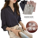 EASON SHOP(GU6776)厚片女孩豎條紋V領襯衫女上衣服落肩七分袖寬鬆大尺碼韓版顯瘦M-3XL工作上班長袖