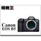 Canon EOS R5 Body〔單機身〕公司貨 登錄送記憶卡 11/30止