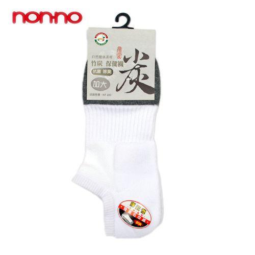 儂儂DUCK竹炭船型襪-加大(24~28cm)【愛買】