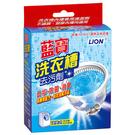 藍寶 洗衣槽去汙劑 300g 【美日多多】