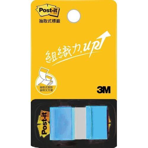 3M  681N-23  亮藍色指示標籤(單抽)  / 包