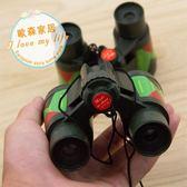 望遠鏡兒童望遠鏡益智玩具幼兒園禮品軍事模型地攤玩具獎品【全館免運好康八折】