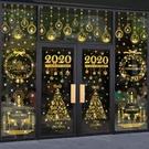 新年墻貼 新年元旦圣誕節裝飾品場景布置店...
